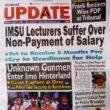 IMSU Updated supplementary list